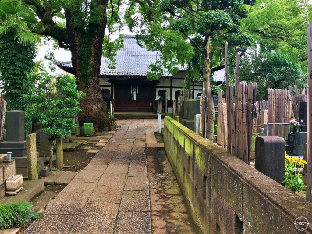 Cmentarz w Yanaka Ginza