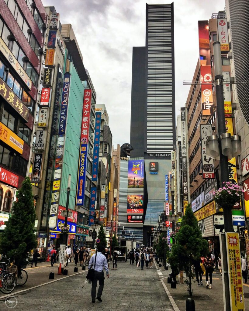 Godzilla Shinjuku Tokio
