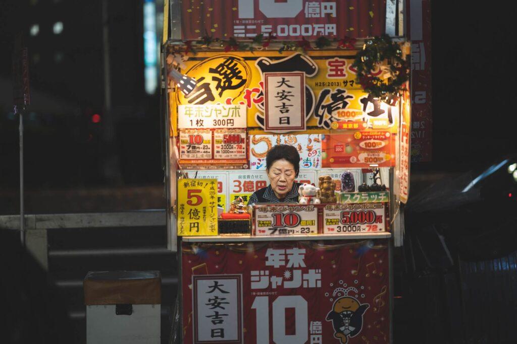 Kiosk w Japonii
