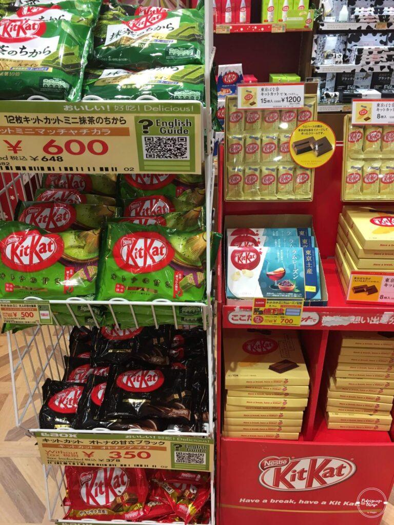 Kit Kat w Japonii